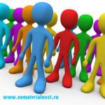 Личное мнение - признак сильной личности. Как сформировать своё мнение.