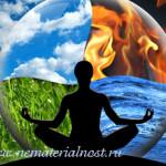Медитация и релаксация. Часть вторая. Простые техники медитации.