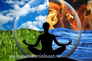Релаксация - это перезагрузка, а медитация - это апгрейт, усовершенствование.