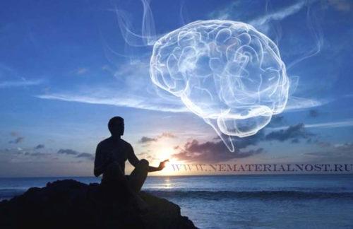 медитация полезна для памяти